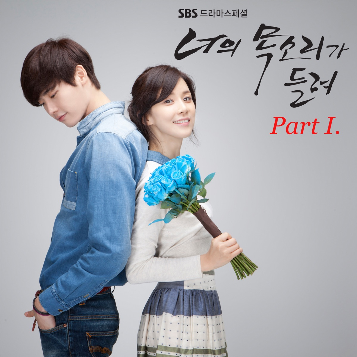 Album Cover By Every Single Day Cheongdam Dong Alice Original Television Soundtrack