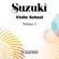 David Cerone - Suzuki Violin School Vol. 4