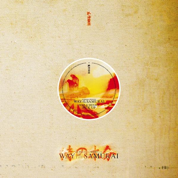 Way of the Samurai Sampler 1 - Single