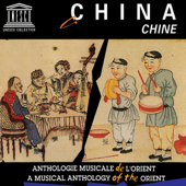 China (UNESCO Collection from Smithsonian Folkways)