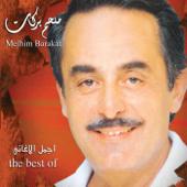 The Best of Melhim Barakat