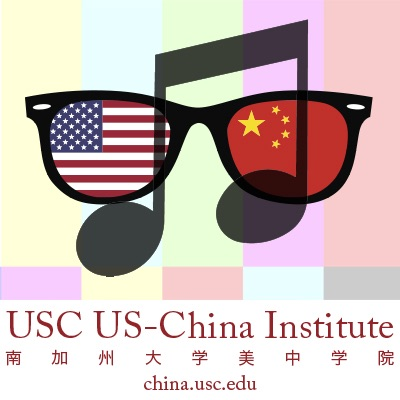 Through Tinted Lenses? How Chinese and Americans See Each Other (Audio Only)