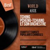 Chants et danses populaires chinoises (Mono version)