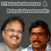 S P Balasubrahmanyam and Malaysia Vasudevan Hits