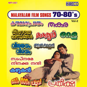 Various Artists - Malayalam Film Songs 70-80's, Vol. 2