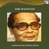 Aami Je Gaan Gaai - Debabrata Biswas