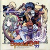 Falcom Special Box '97 - Falcom Sound Team jdk