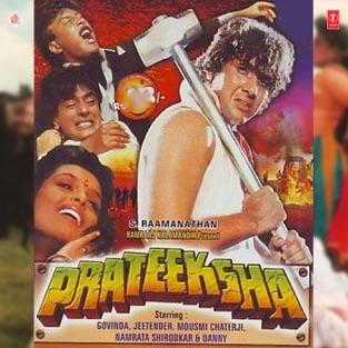 Pratiksha (Original Motion Picture Soundtrack) – Rajesh Roshan