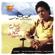 Mohamed Mounir - Embareh ... Kan Omri Eshreen