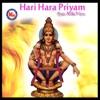 Hari Hara Priyam