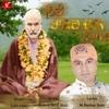 Rishi Thakar Dass Pyara - Single - Sukh Kaler