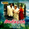 Agnidevan (Orginal Motion Picture Soundtrack) - EP