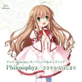 アニメ「Rewrite」オープニング&エンディングソング「Philosophyz/ささやかなはじまり」 - EP