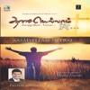 Aasaiyellam Neerae (Tamil Christian Songs) - Rev. Dr. D. Mohan & Lawrence Manoj Kumar
