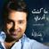 Ma Knt Adry - Rashed Al Majid