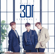 Double S 301 - Eternal S (Standard Edition) - EP