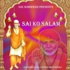 Sai Ko Salam