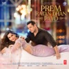 Prem Ratan Dhan Payo Original Motion Picture Soundtrack
