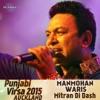 Mitran Di Dash Punjabi Virsa 2015 Auckland Live Single