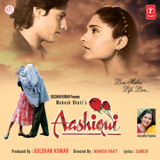 Aashiqui (Original Motion Picture Soundtrack) - Bhushan Dua - Bhushan Dua