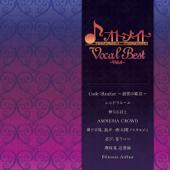 きみと夢みて(PlayStation®Portable用ゲームソフト「忍び、恋うつつ」EDテーマ) - 織田かおり