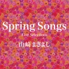 Spring Songs-Live Selections- ジャケット写真