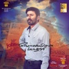 Velai Illa Pattadhaari Original Motion Picture Soundtrack