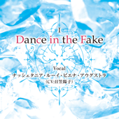 Dance in the Fake (TV anime
