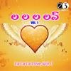 La La La Love Vol 1