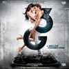 3G (Original Motion Picture Soundtrack) - EP