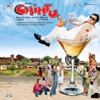 Chintuji Original Motion Picture Soundtrack