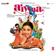Aiyyaa (Original Motion Picture Soundtrack) - EP - Amit Trivedi
