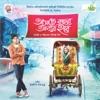 Aschhe Bachhor Abaar Hobe (Original Motion Picture Soundtrack) - EP