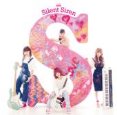 Secret Base - Kimiga Kuretamono - Silent Siren