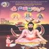 Sri Veera Brahmam