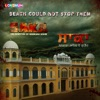 Saka Original Motion Picture Soundtrack EP