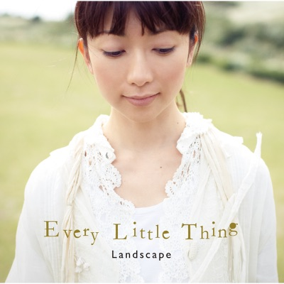Landscape - EP - Every little Thing