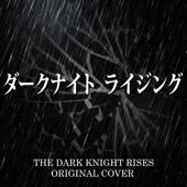 The Dark Knight Rises Main Theme