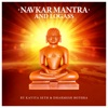 Navkar Mantra and Logass Single