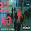 Coming Home (feat. Skylar Grey) - Diddy - Dirty Money & Skylar Grey