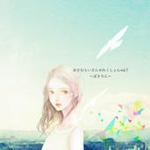 Osamuraisan Selection, Vol. 7 - bOsaLon