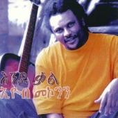 Eyob Mekonen - Debzezesh
