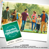 [Download] Thiruvaavaniraavu MP3