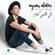 Fi Galbi Kalam - Ayman Alatar
