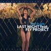 Next To You (Sllash Remix) [feat. Fly Project] - Single, Last Night