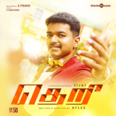 Theri (Original Motion Picture Soundtrack)-G. V. Prakash Kumar