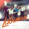 Labanoon - แพ้ทาง artwork