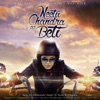Neetu Chandra As Beti feat Neetu N Chandra Single