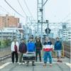 LOCO OSAKA - Single ジャケット写真