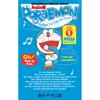Audio版 Doraemon (1) 13話収録 ( オーディオ版 ドラえもん -1-) 小学館発行 - 藤子・F・不二雄 (Fujiko F. Fujio)